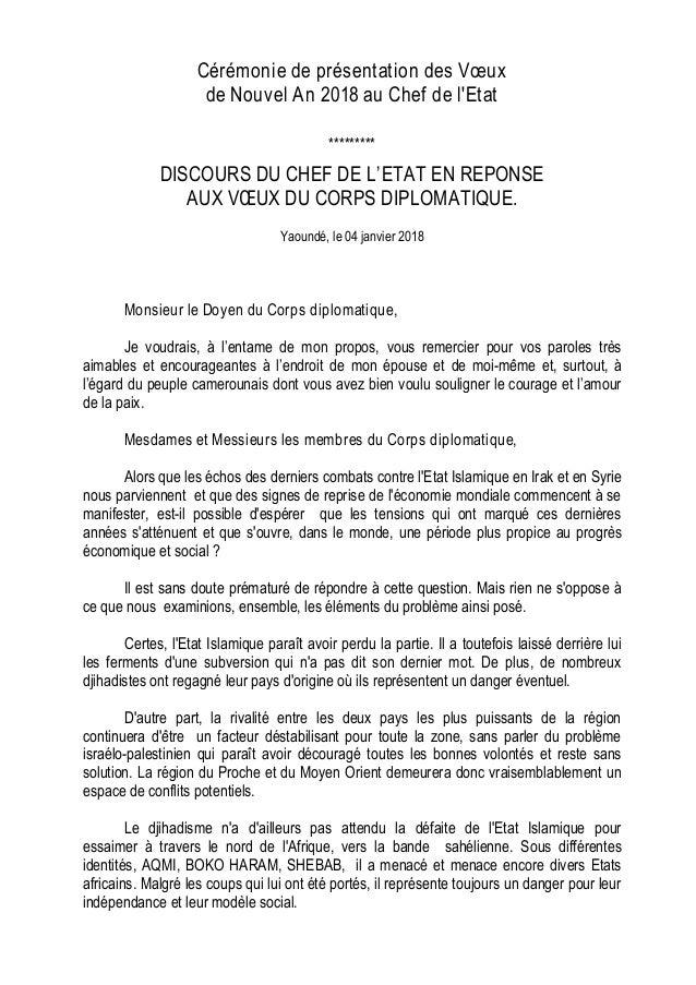 Cérémonie de présentation des Vœux de Nouvel An 2018 au Chef de l'Etat ********* DISCOURS DU CHEF DE L'ETAT EN REPONSE AUX...