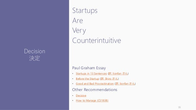 Paul graham essay