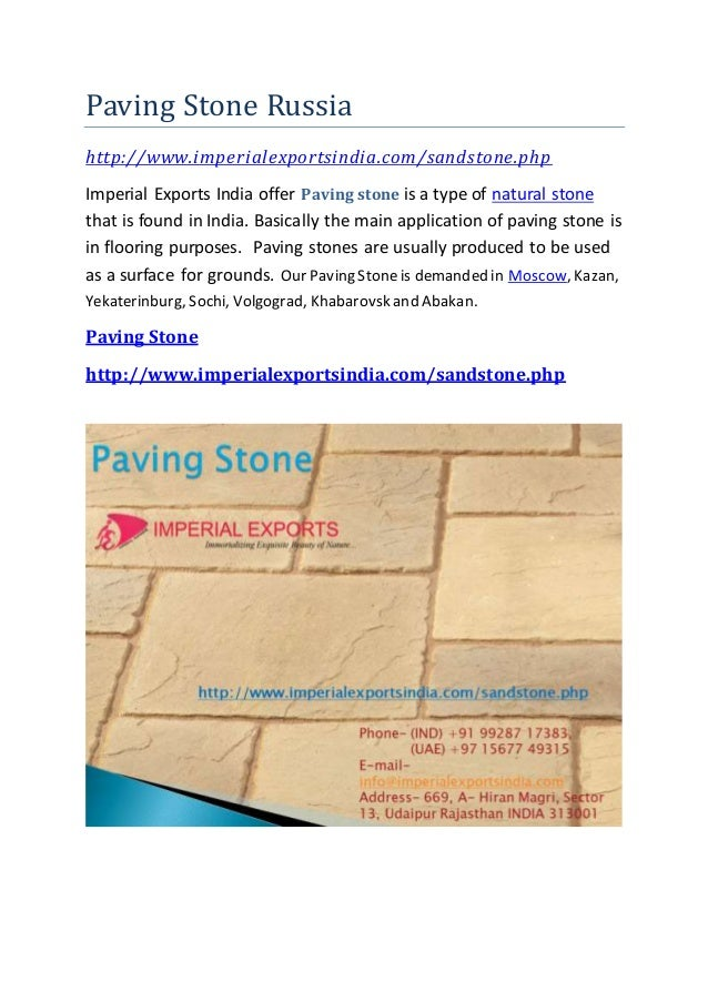 Paving Stone Russia http://www.imperialexportsindia.com/sandstone.php Imperial Exports India offer Paving stone is a type ...