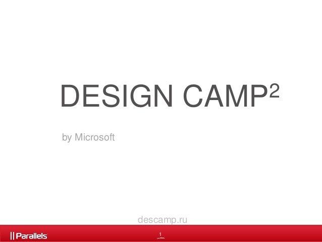 DESIGN  2 CAMP  by Microsoft  descamp.ru 1