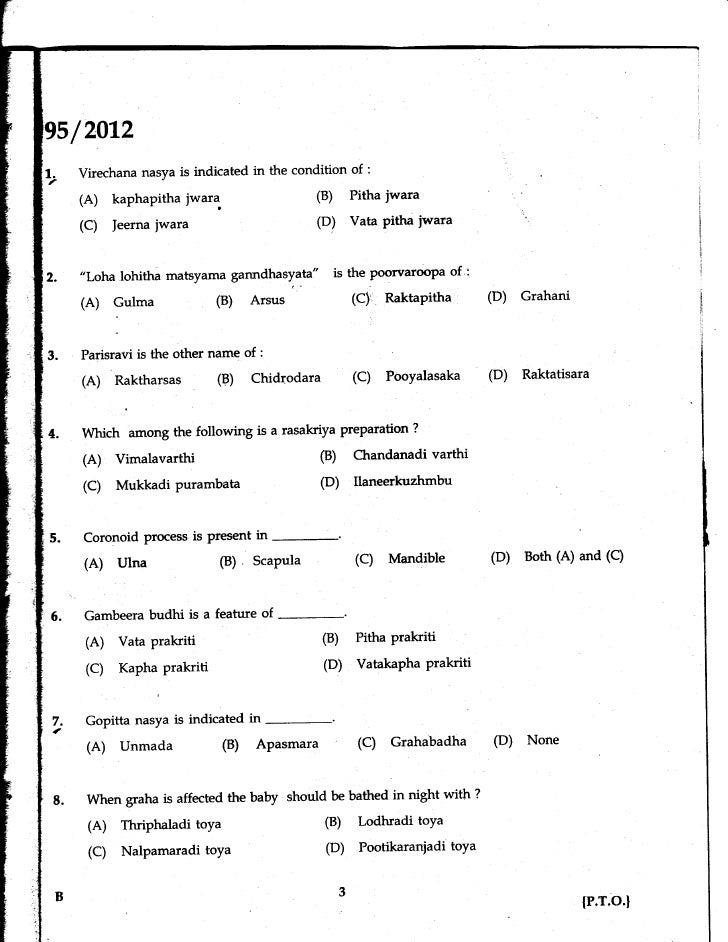 5    / 2012     Virechana nasya is indicated in the condition of   :     (A) kaphapitha jwara                     (B) Pith...