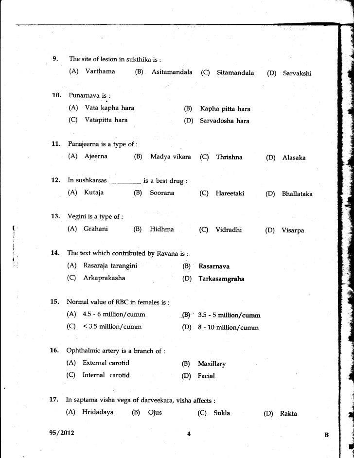 kerala psc ayurveda medial officer 2012 Slide 2
