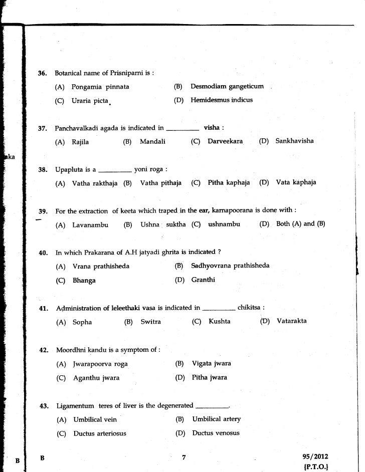 Botanical name of Prisniparni is   :      (A)   Pongamia pinnata                         (B)   Desmodiamgangeticum      (C...