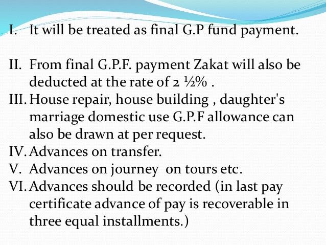 Pay allowances&advances by GOVT  of punjab