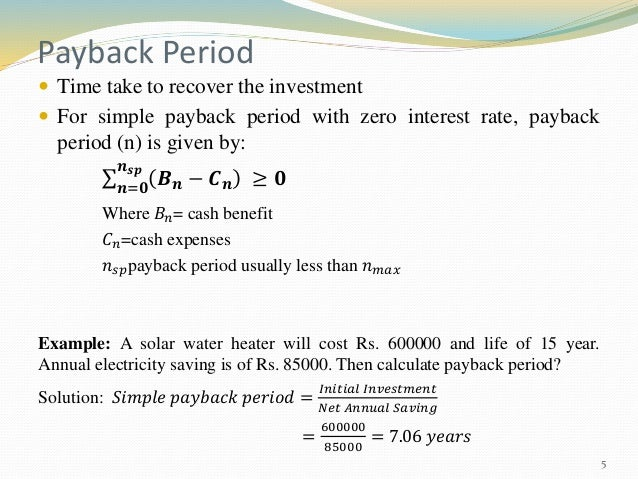 payback method The payback method of evaluating the feasibility of capital expenditure projects is very popular because of its simplicity it does not require length computations and is easy to understand however, the payback method has deficiencies that ignore a project's profitability and return on investment.