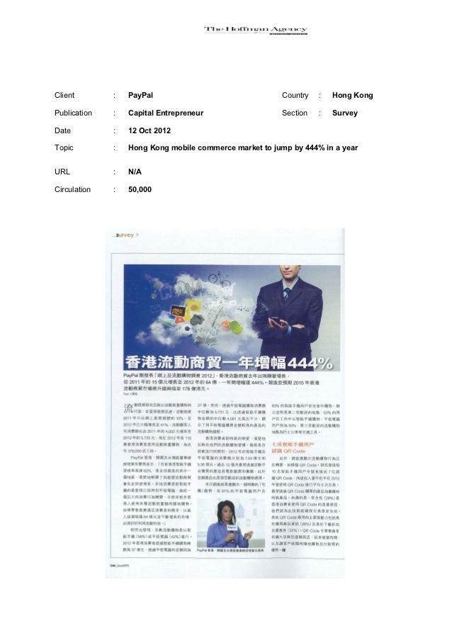 Client        :   PayPal                                Country   :   Hong KongPublication   :   Capital Entrepreneur     ...