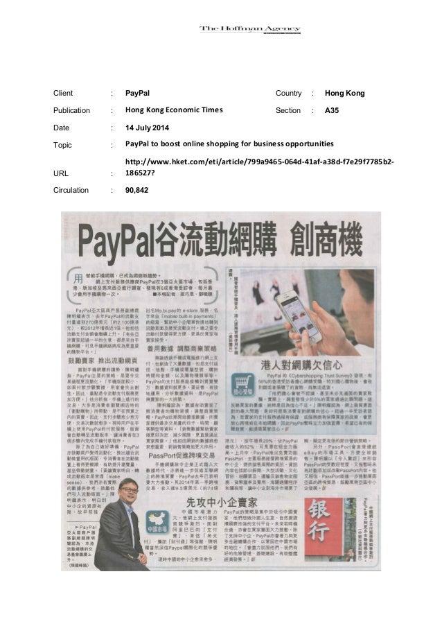 Hong kong newspaper clippings online dating