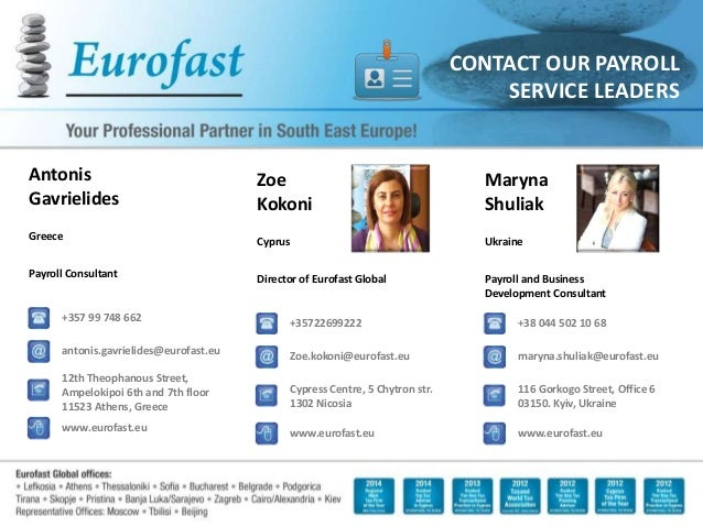 Eurofast: Payroll & HR administration services presentation