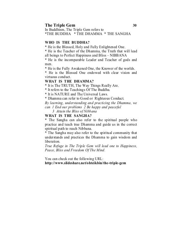 PBHP DYC 20th anniversary 1993 to 2012