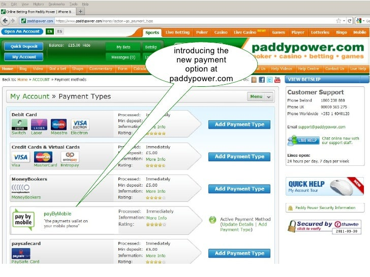 introducing the new payment option at paddypower.com