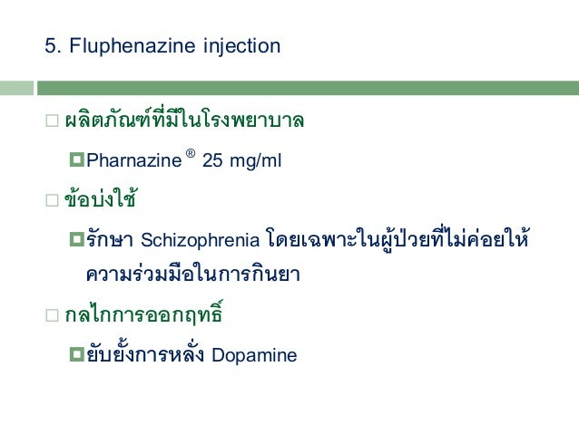 fluphenazine decanoate injection