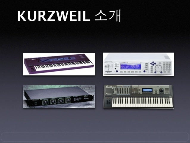 KURZWEIL 소개  세계최고의 신디사이저    K2600 개발