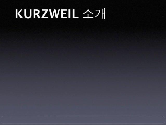 KURZWEIL 소개1983년 세계 최초의 디지털샘플링 신디사이저 K250 을 스티비원더와 함께 개발