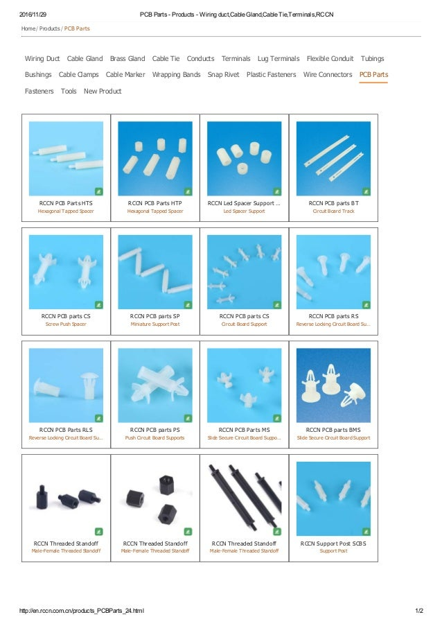Pcb parts products - wiring duct,cable gland,cable tie,terminals,rc…