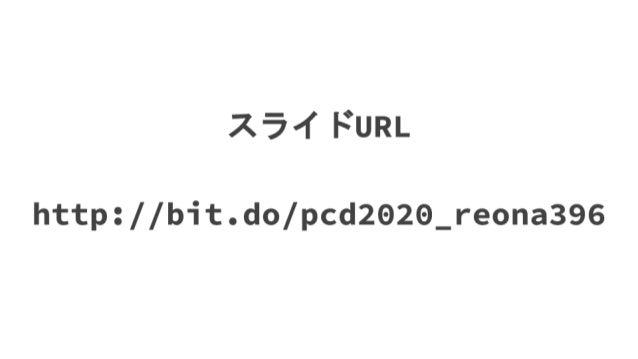 PCD Tokyo 2020 ワークショップ「Processingでクリエイティブコーダーデビュー!」資料