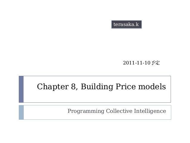 Chapter 8, Building Price modelsProgramming Collective Intelligenceterasaka.k2011-11-10