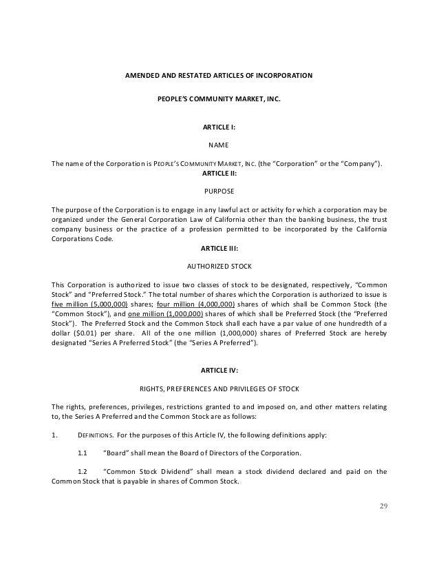 PCM Public Offering Memorandum - Amended articles of incorporation template