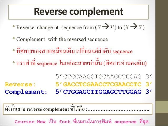 PCR primer d... Reverse Complement Converter