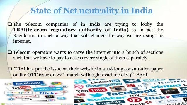Internet neutrality essay