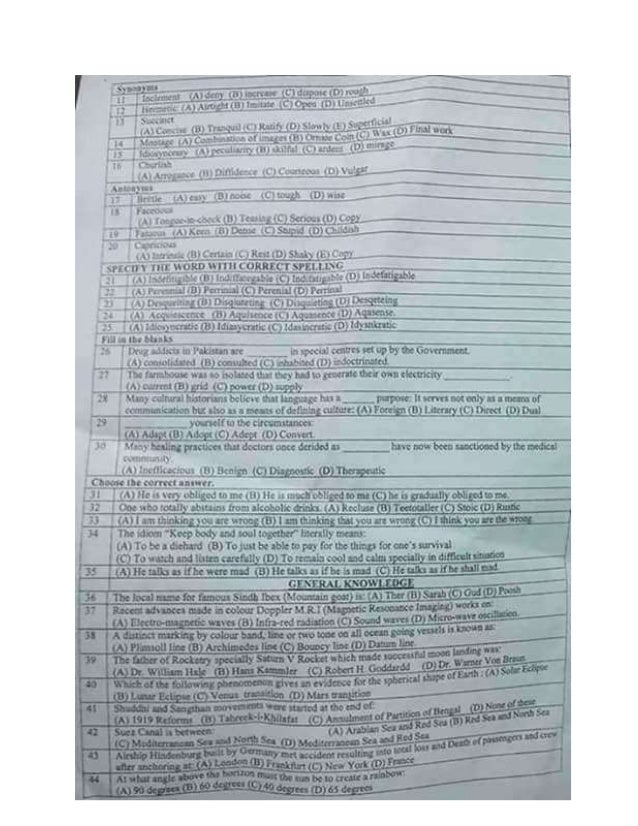 SPSC CCE 2013 Pcs screening test