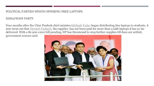 POLITICAL PARTIES FREE LAPTOP DISTRIBUTION WILL BENEFIT ...