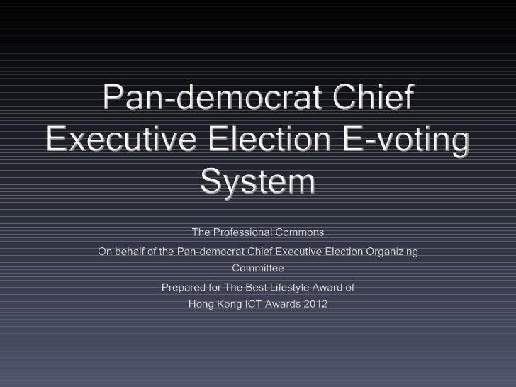 Pan-Democrat CE Primary E-voting System