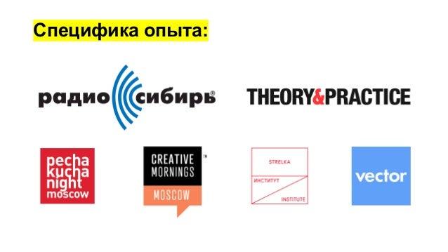 Дмитрий Абрамов. Знания в сети: как мы будем учиться завтра Slide 3