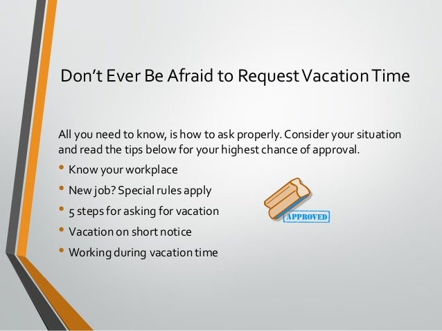 vacation request email