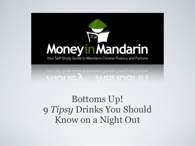 Bottoms Up! 9 Tipsy Drinks You Should Know on a Night Out
