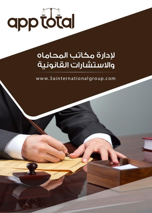 www.3ainternationalgroup.com