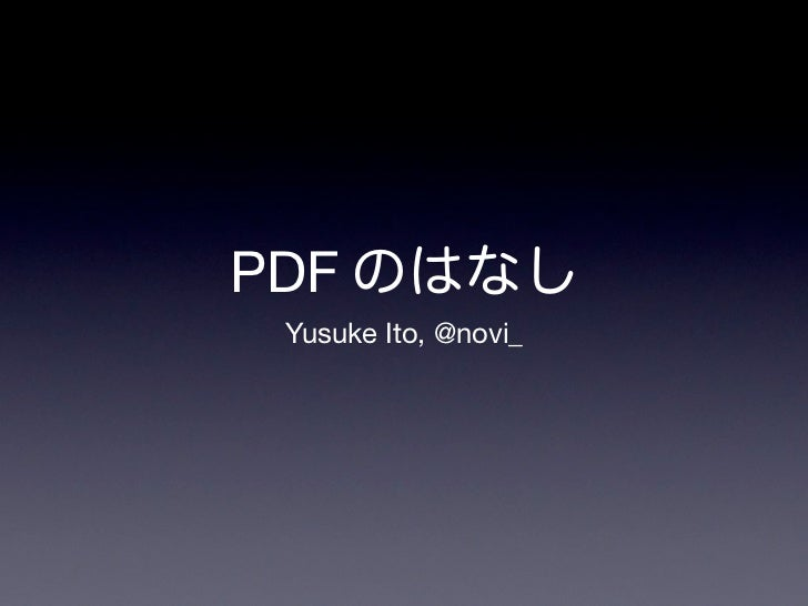 PDF Yusuke Ito, @novi_