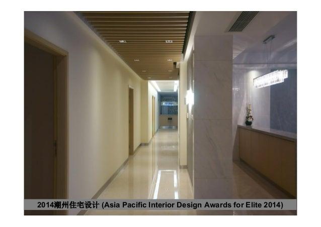 30 2014Asia Pacific Interior Design Awards For Elite