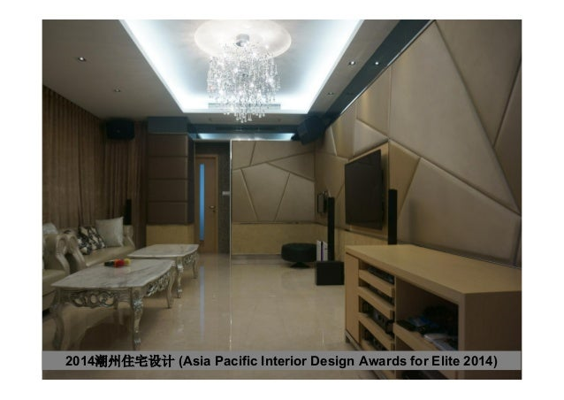 2014Asia Pacific Interior Design Awards For Elite 2014 31