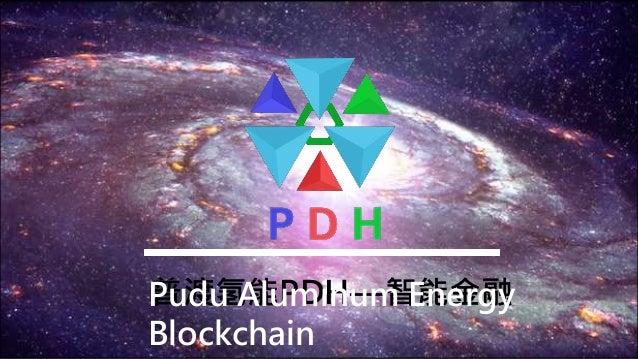 普渡氢能PDH—智能金融Pudu Aluminum Energy Blockchain