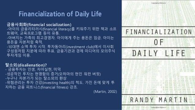 금융망(financial network) -금융계 종사자(인간)+단말기 등 금융도구, 금융경제학 등 지식(비인간) -사회적으로 구성될 뿐만 아니라 그 자체가 금융현상을 구성 -수행을 통해 역사적 지리적으로 끊임없이 재구...