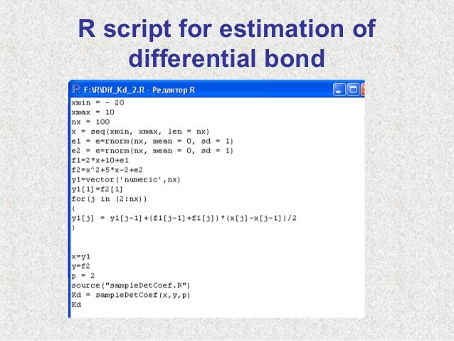 R script for estimation ofdifferential bond