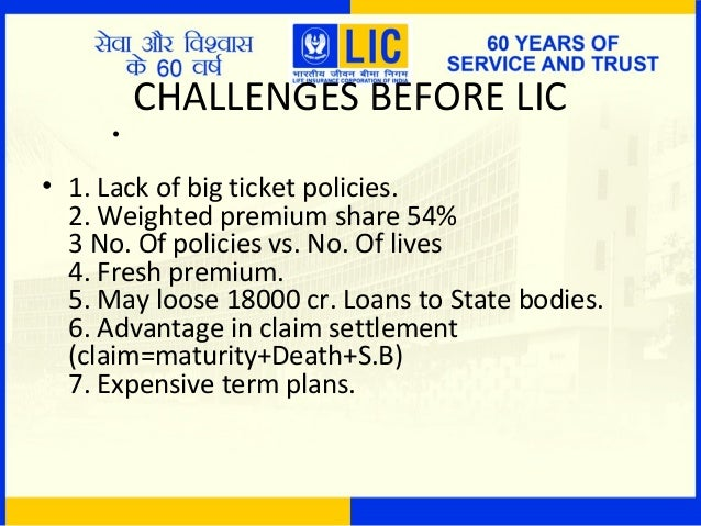 guideline level premium life insurance