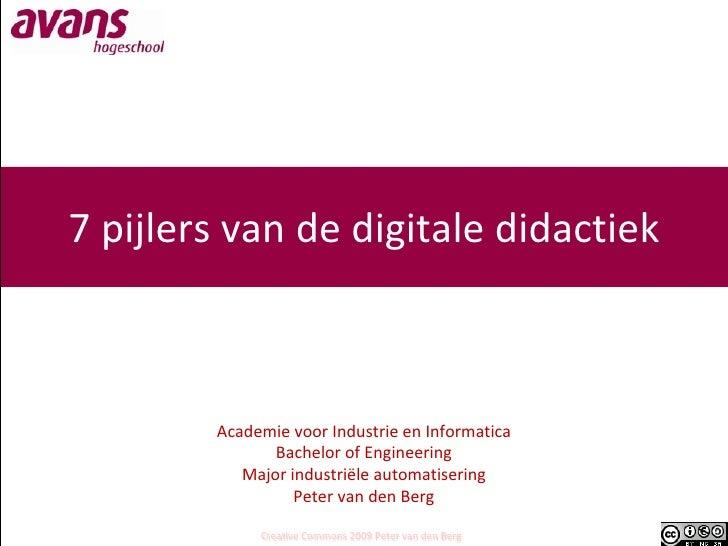 7 pijlers van de digitale didactiek