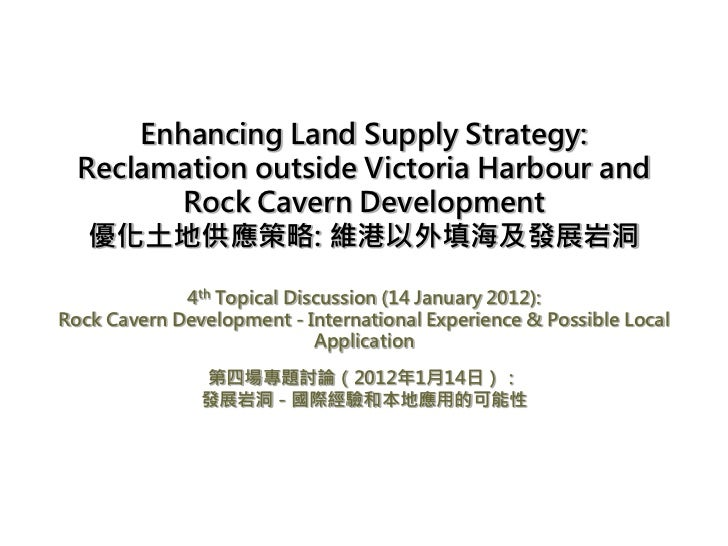 Enhancing Land Supply Strategy:  Reclamation outside Victoria Harbour and         Rock Cavern Development   優化土地供應策略: 維港以外...