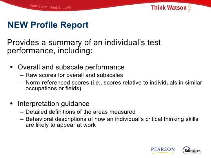 watson glaser test critical thinking