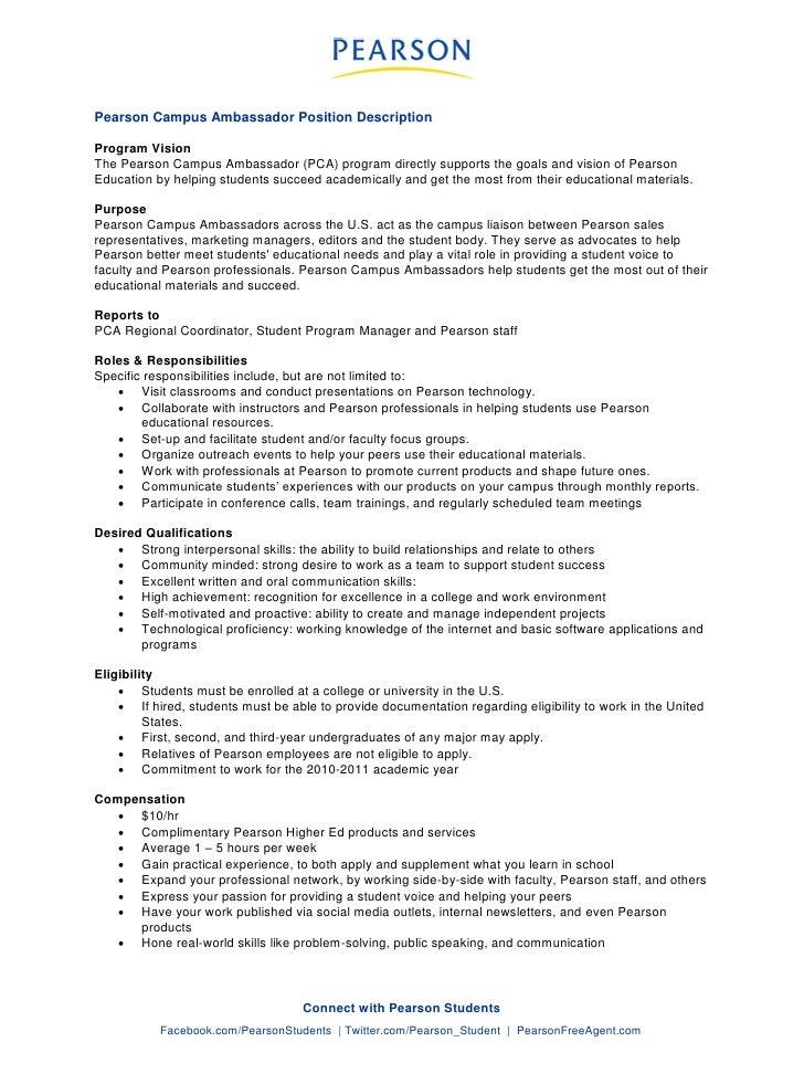 on campus job resume