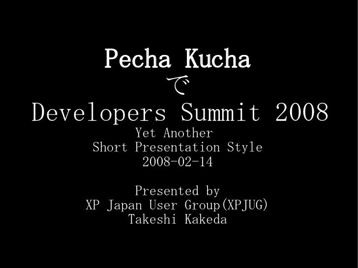 Pecha Kucha で Developers Summit 2008 Yet Another  Short Presentation Style 2008-02-14 Presented by XP Japan User Group(XPJ...