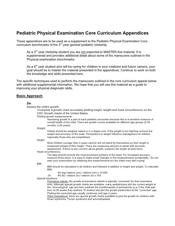 Pediatric Physical Examination Core Curriculum Appendices These appendices are to be used as a supplement to the Pediatric...