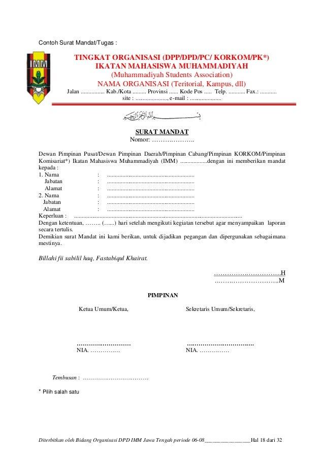 Pedoman administrasi IMM
