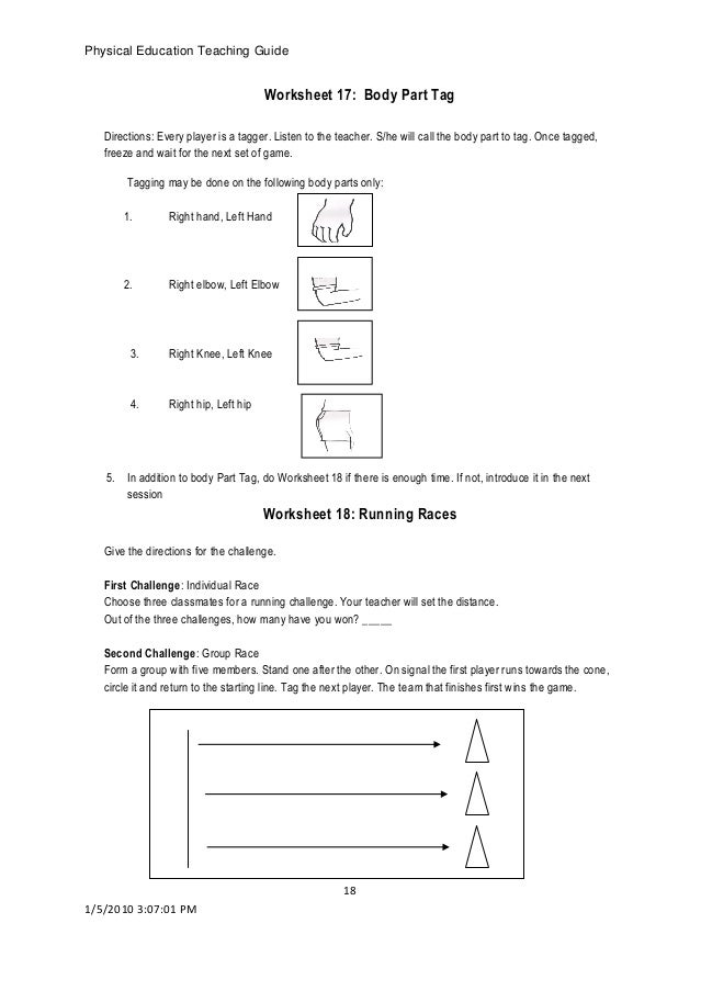 Education com worksheets 2