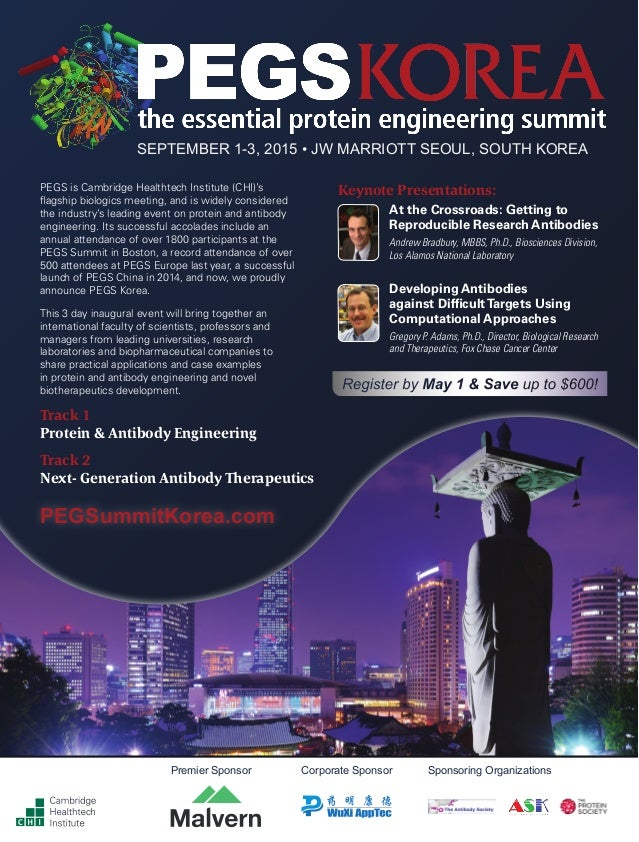 Pegs Korea Essential Protein Engineering Summit 638 Cb