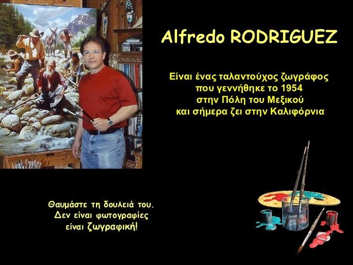 Alfredo RODRIGUEZ                           Είναι έναρ ταλαντούσορ ζωγπάυορ                                 πος γεννήθηκε ...