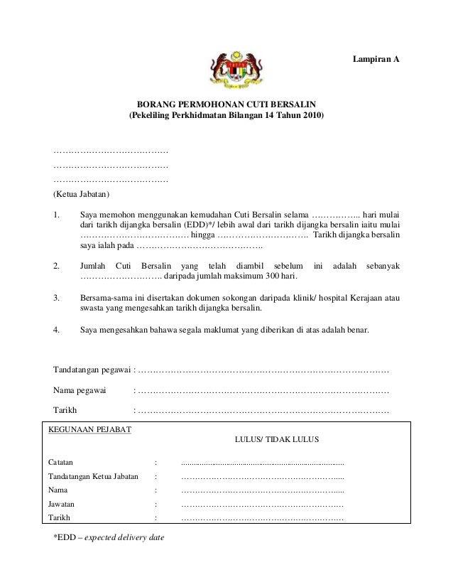 Surat Permohonan Cuti Isteri Bersalin Rasmi Q