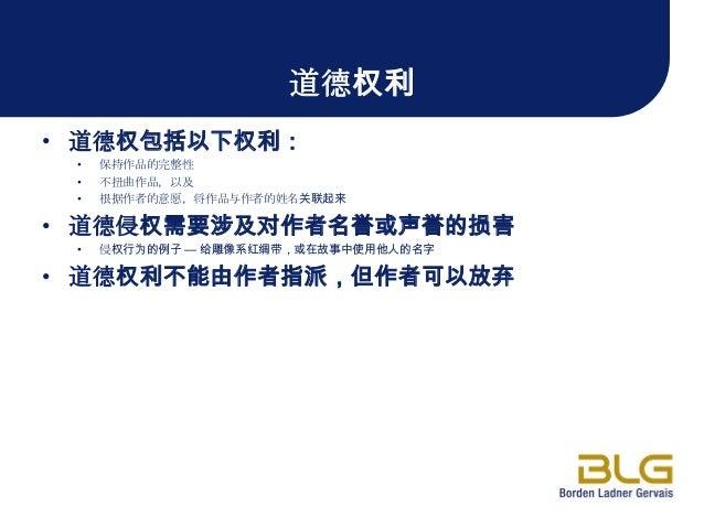 Top Universities to Learn Chinese Mandarin in Beijing