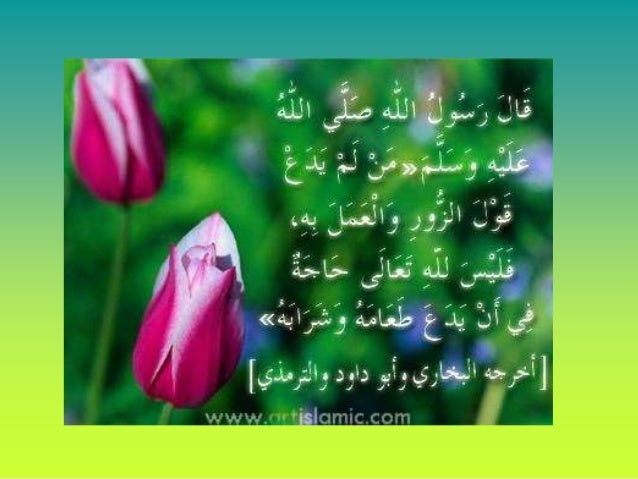 2. PUASA SUNAT • 9 zulhijjah(hari Arafah) kecuali orang haji • 9 dan 10 Muharam • Isnin dan khamis • Tiga hari setiap bula...